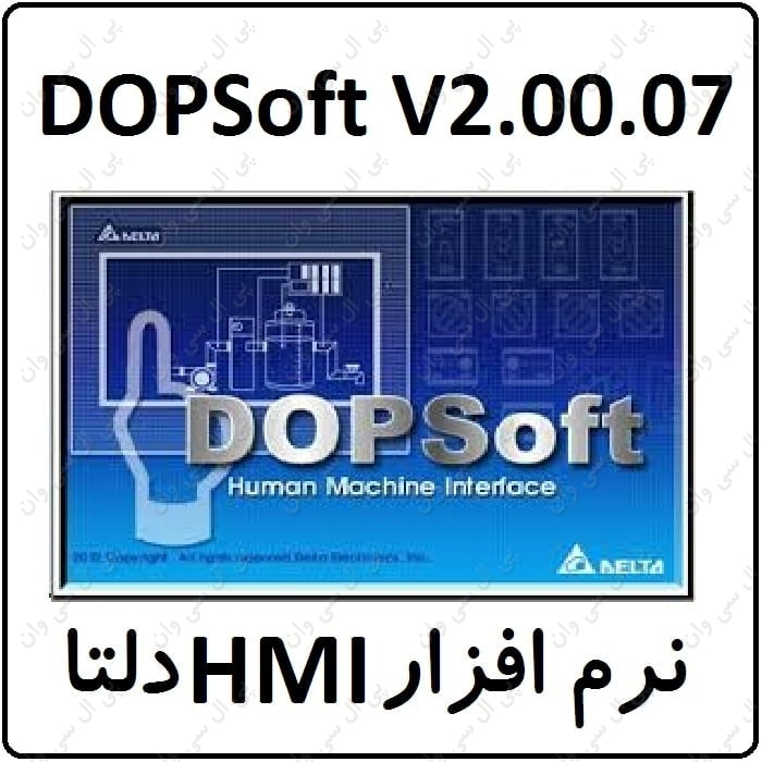 [عکس: DOPSoft-V2.00.07-Delta-HMI-software.jpg]