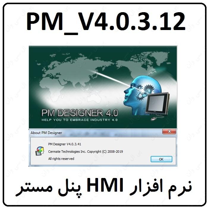 [عکس: PM_V4.0.3.12.jpg]