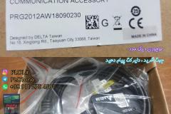 کابل USB برنامه نویسی PLC دلتا