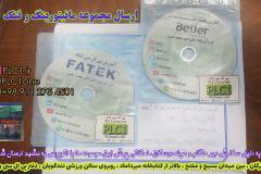آموزش PLC Fatek و ix Developer