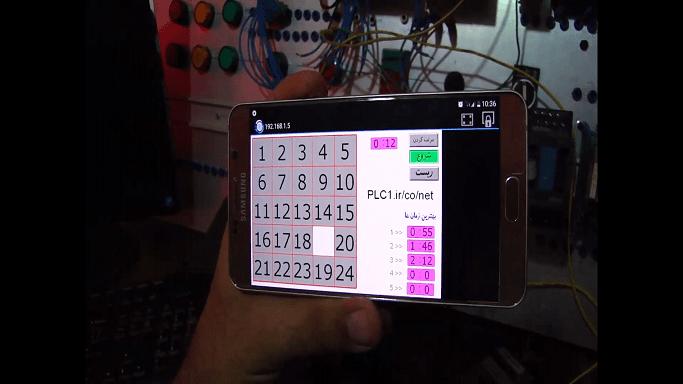 بازی جدول اعداد با HMI دلتا