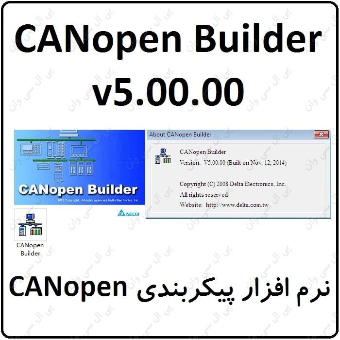 نرم افزار CANopen Builder v5.00.00