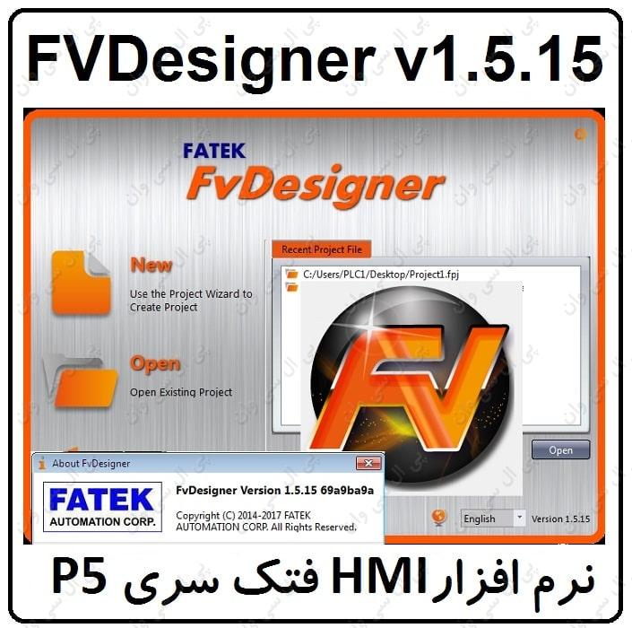 نرم افزار HMI فتک FVDesigner v1.5.15