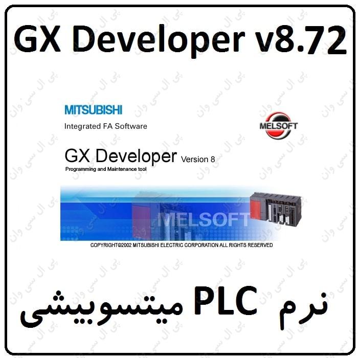 نرم افزار GX Developer v8.72 میتسوبیشی