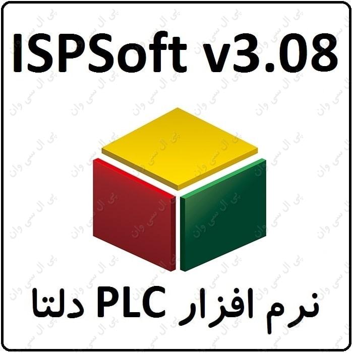 نرم افزار ISPSoft v3.08