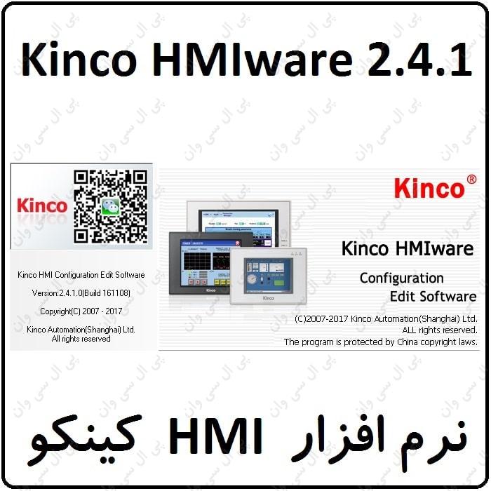 نرم افزار Kinco HMIware 2.4.1