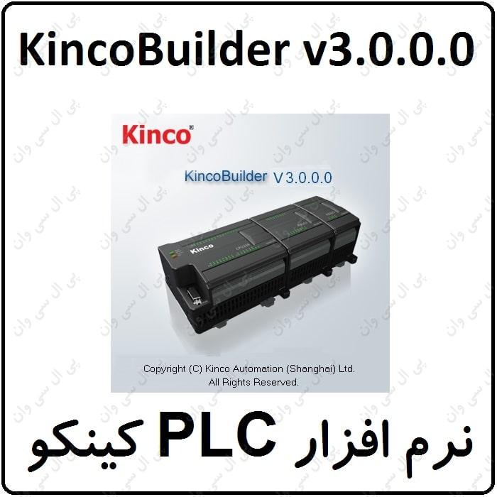 نرم افزار KincoBuilder v3.0.0.0