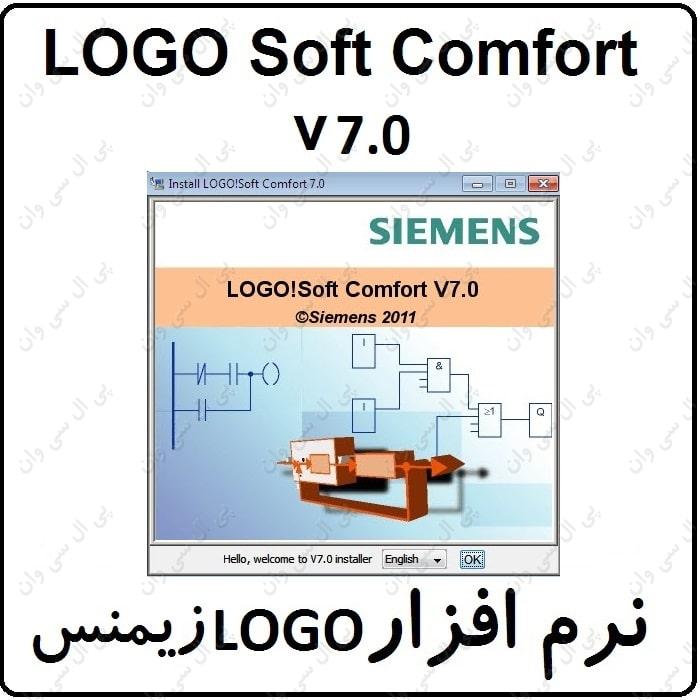 نرم افزار LOGO!Soft Comfort v7.0  زیمنس
