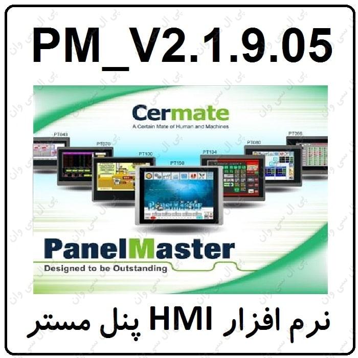 نرم افزار PM Designer V2.1.9.05 سرمیت