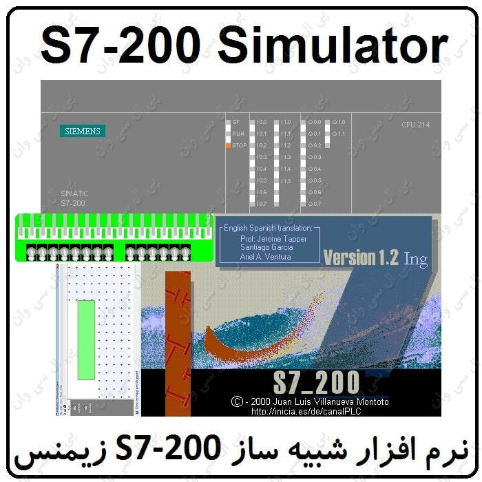 نرم افزار شبیه ساز S7-200 زیمنس