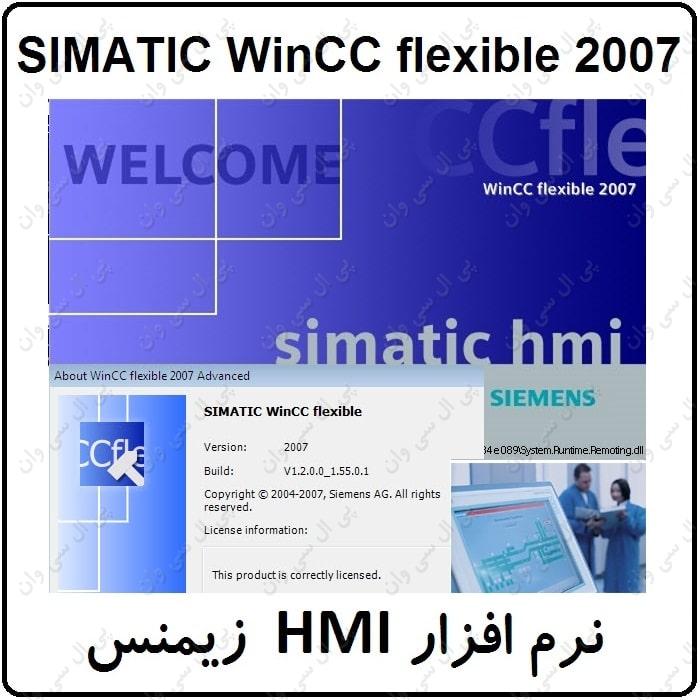 نرم افزار SIMATIC WinCC flexible 2007