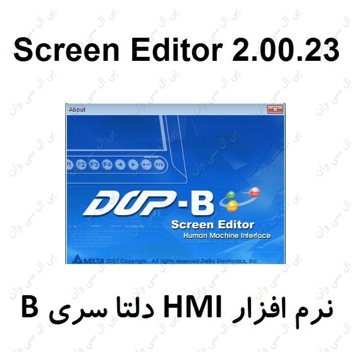 نرم افزار HMI دلتا Screen Editor 2.00.23 سری B