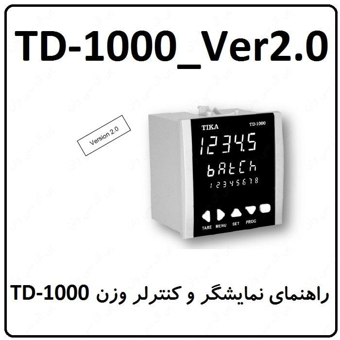 راهنمای نمایشگر و کنترلر وزن TD-1000