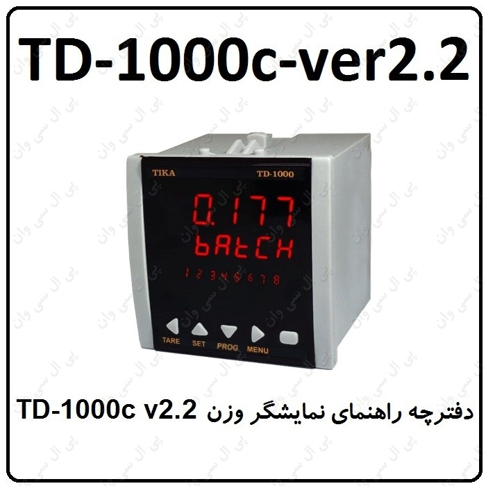 دفترچه راهنمای نمایشگر وزن  TD-1000c v2.2