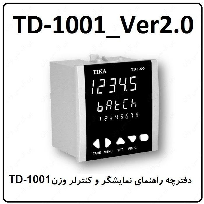 دفترچه راهنمای نمایشگر و کنترلر وزن  TD-1001