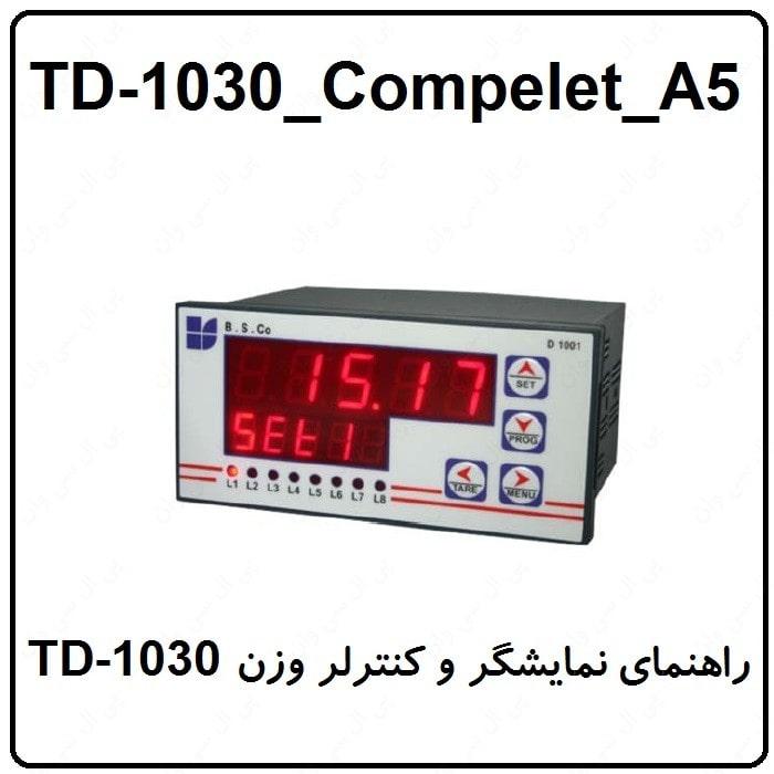 راهنمای نمایشگر و کنترلر وزن TD-1030