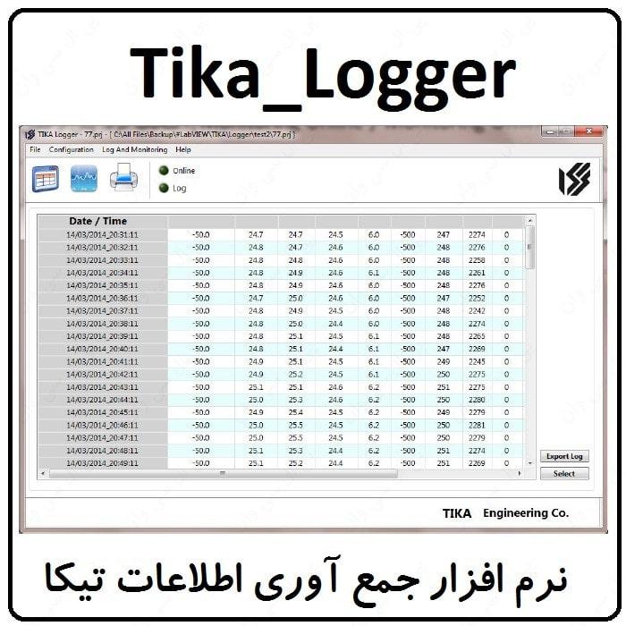راهنمای نرم افزار TIKA Logger