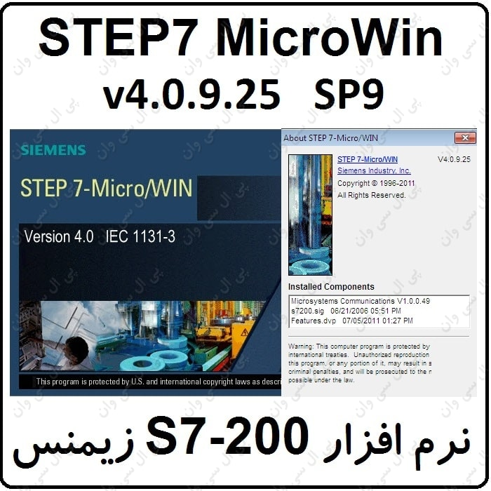 نرم افزار V4.0 STEP 7 MicroWIN SP9