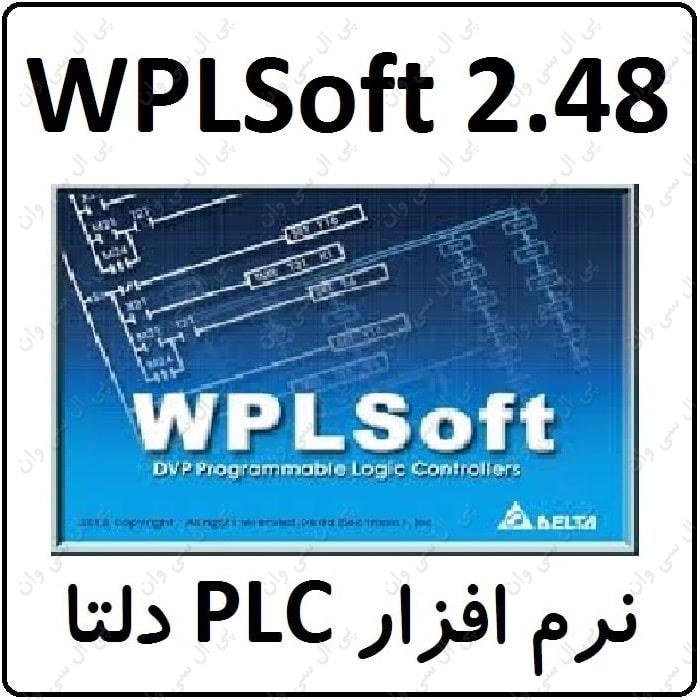 نرم افزار PLC دلتا WPLSoft v2.48