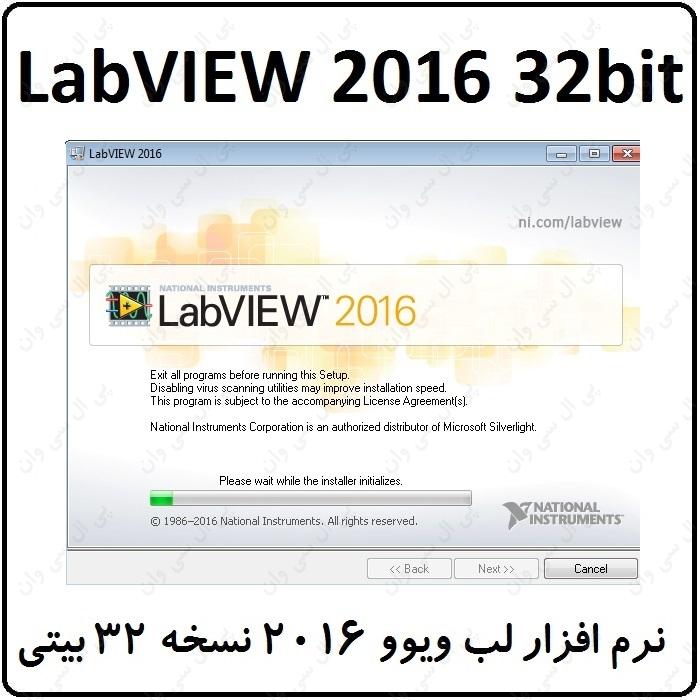 نرم افزار Labview 2016 نسخه 32 بیتی