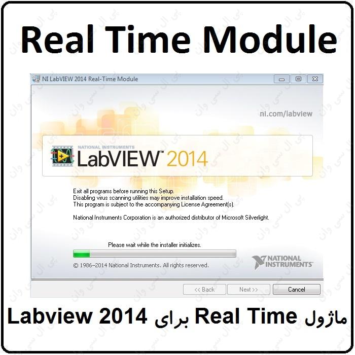 ماژول Real-Time در Labview 2014