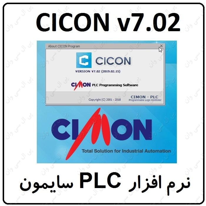 نرم افزار PLC سایمون CICON v7.02