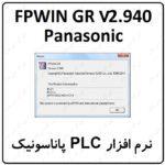 نرم افزار FPWIN GR v2.940