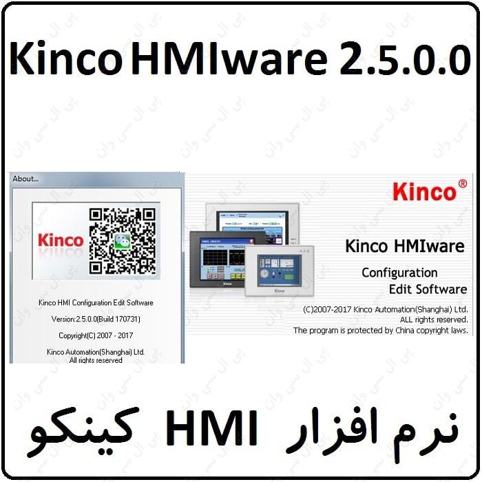 نرم افزار Kinco HMIware 2.5.0.0