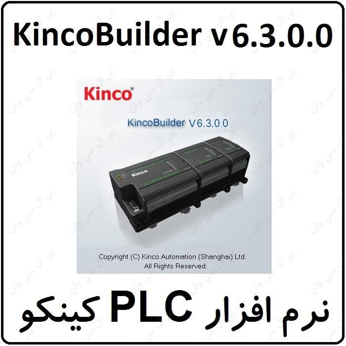نرم افزار KincoBuilder v6.3.0.0
