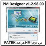 نرم افزار PM Designer v1.2.98.00 فتک