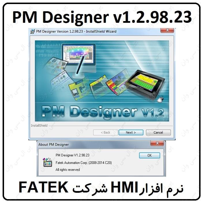 نرم افزار PM Designer v1.2.98.23 فتک