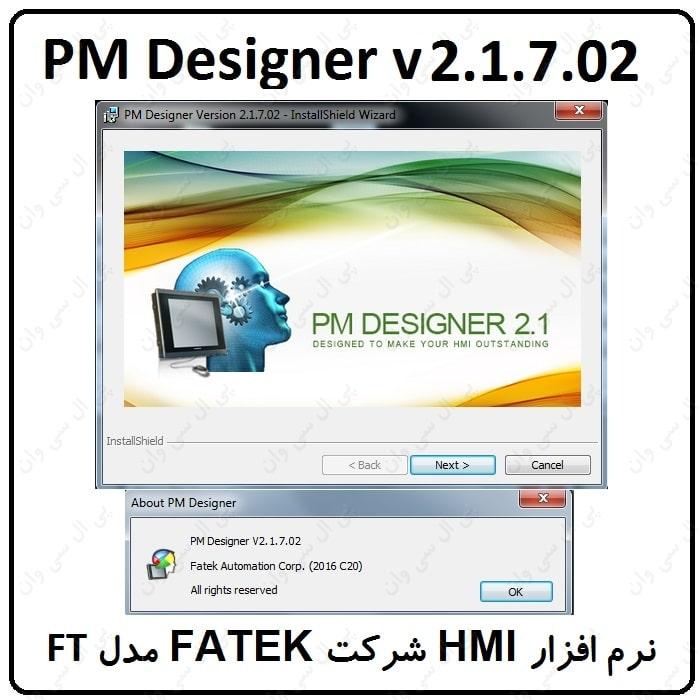 نرم افزار PM Designer v2.1.7.02 فتک