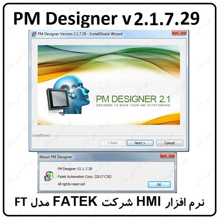 نرم افزار PM Designer v2.1.7.29 فتک