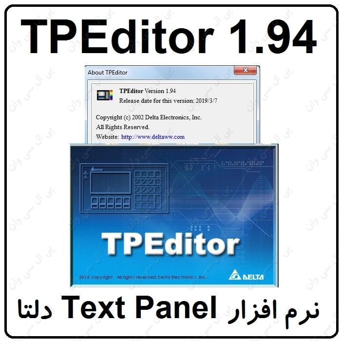 نرم افزار TPEditor v1.94 دلتا