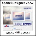 نرم افزار HMI سایمون Xpanel Designer v2.52