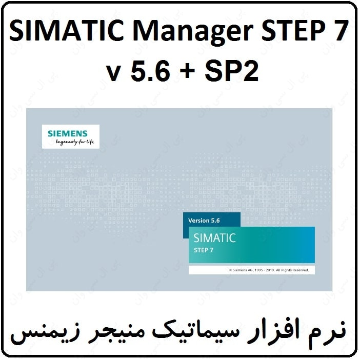 نرم افزار SIMATIC Manager STEP7 v5.6 sp2