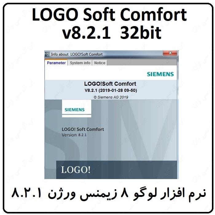 نرم افزار لوگو زیمنس LOGO Soft Comfort v8.2.1 نسخه 32 بیتی