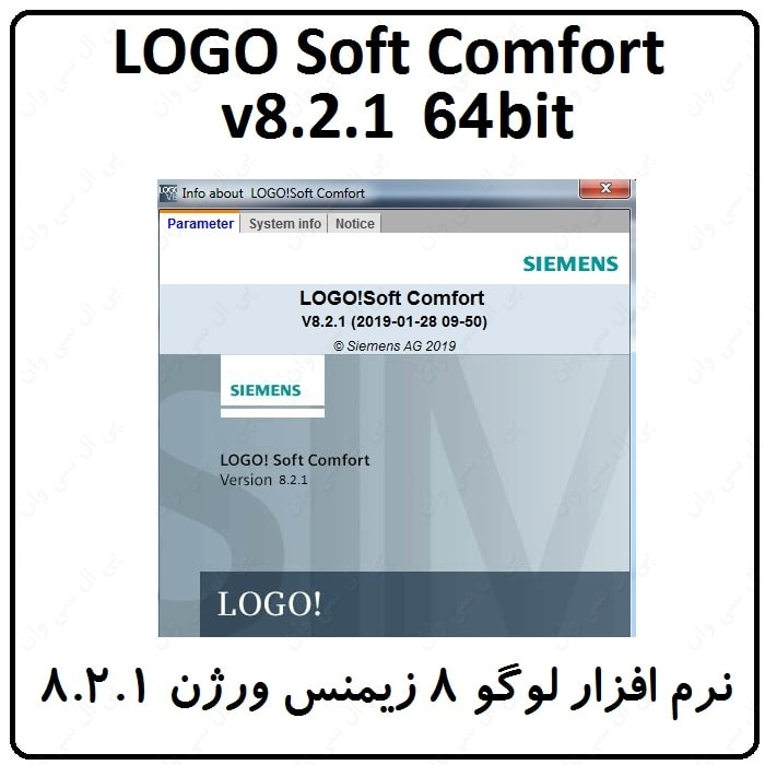 نرم افزار لوگو زیمنس LOGO Soft Comfort v8.2.1 نسخه 64 بیتی
