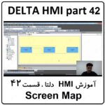 آموزش HMI دلتا ، 42 ، Screen Map