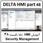 آموزش HMI دلتا ، 48 ، Security Management