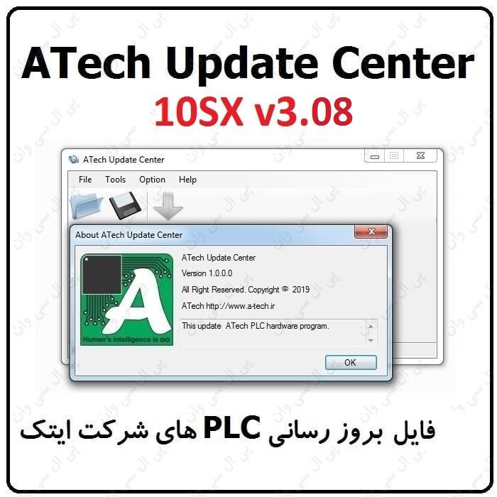 فایل آپدیت 3.08 در 10SX پی ال سی دلتا ایرانی