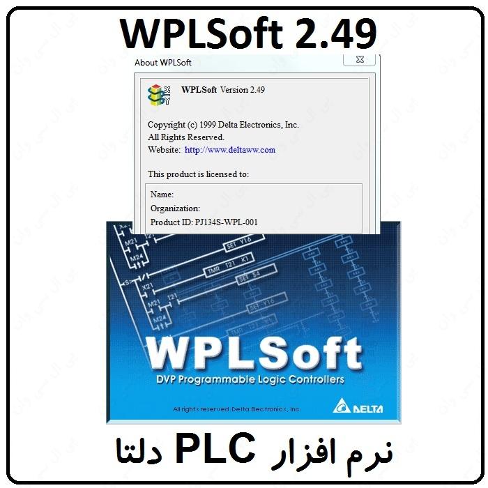 نرم افزار PLC دلتا WPLSoft v2.49