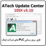 فایل آپدیت 3.10 در 10SX پی ال سی دلتا ایرانی