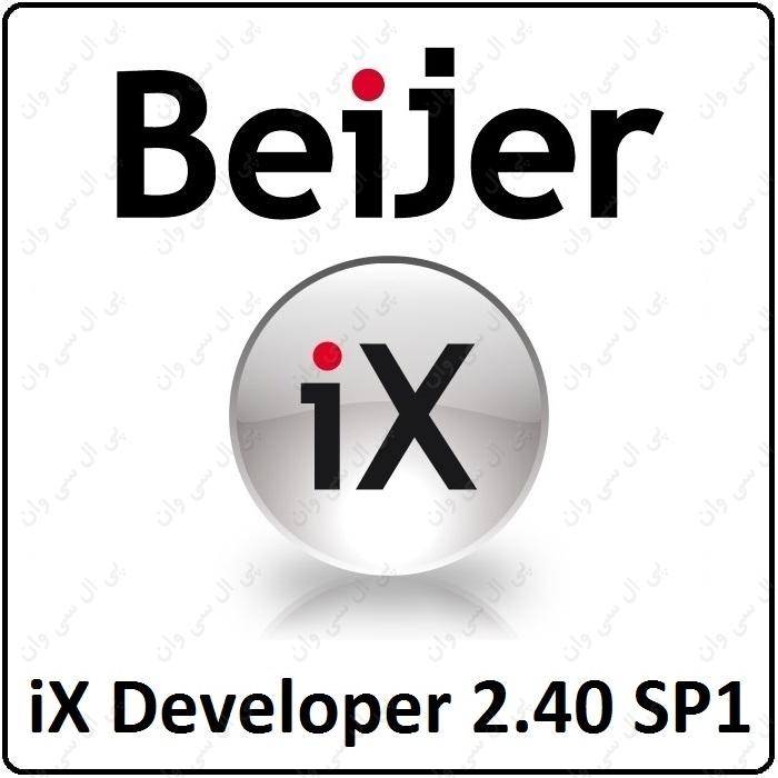 نرم افزار مانیتورینگ iX Developer 2.40 SP1
