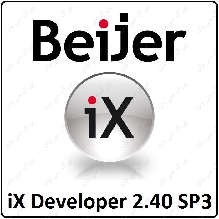 نرم افزار مانیتورینگ iX Developer 2.40 SP3