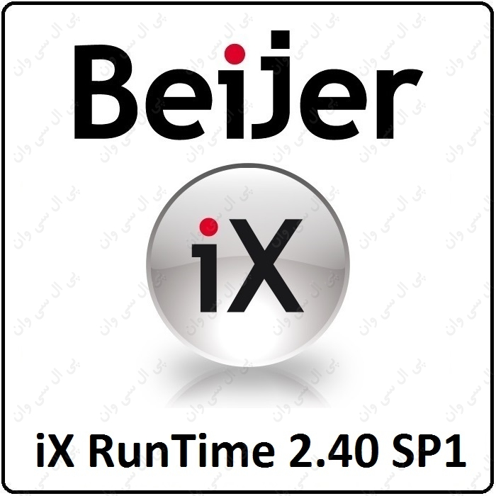 نرم افزار مانیتورینگ iX RunTime 2.40 SP1