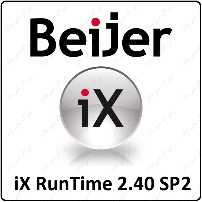 نرم افزار مانیتورینگ iX RunTime 2.40 SP2