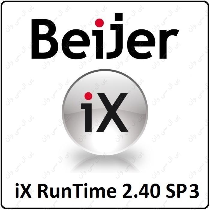 نرم افزار مانیتورینگ iX RunTime 2.40 SP3