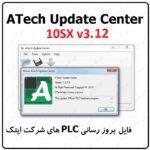 فایل آپدیت 3.12 در 10SX پی ال سی دلتا ایرانی