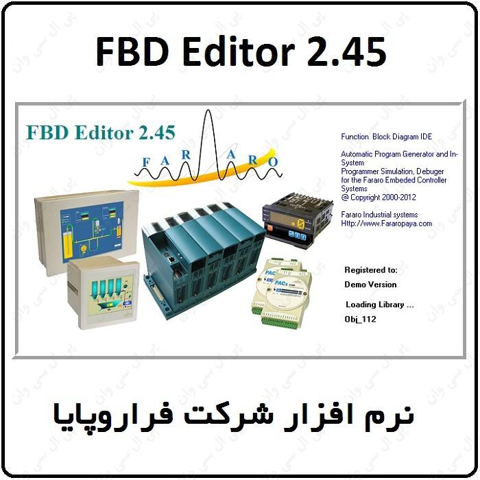 نرم افزار FBD Editor 2.45